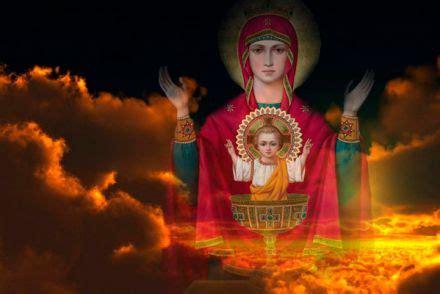 Слушать онлайн бесплатно акафист Пресвятой Богородице перед иконой Ея «Неупиваемая чаша»
