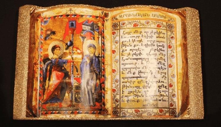 """Слушать онлайн бесплатно """"Символ Веры"""" на армянском языке"""