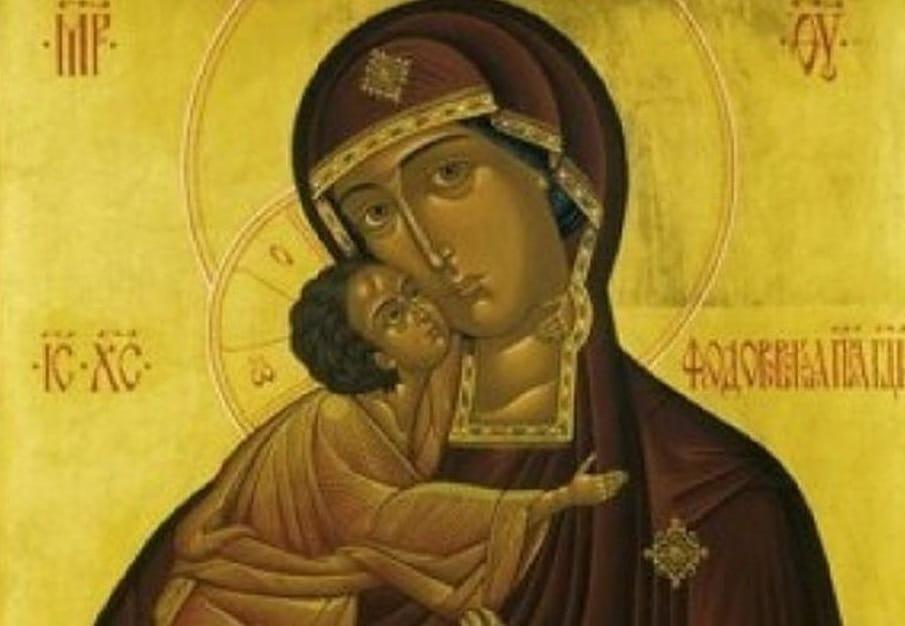 Читать онлайн Тропарь Пресвятой Богородице пред иконой Ея «Феодоровской», глас 4 (с переводом)