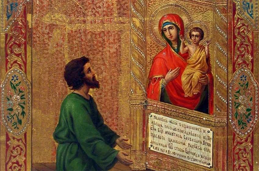 Молитвы перед иконой Пресвятой Богородицы «Нечаянная радость»