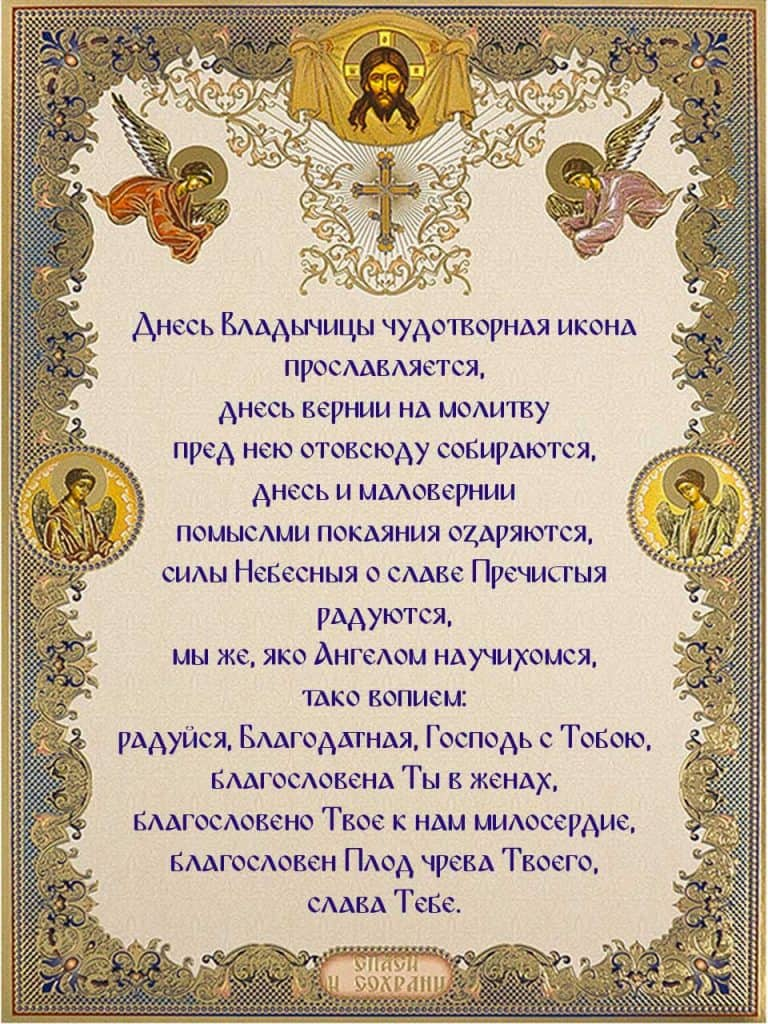 Скачать Стихиру по 50-м псалме, глас 6