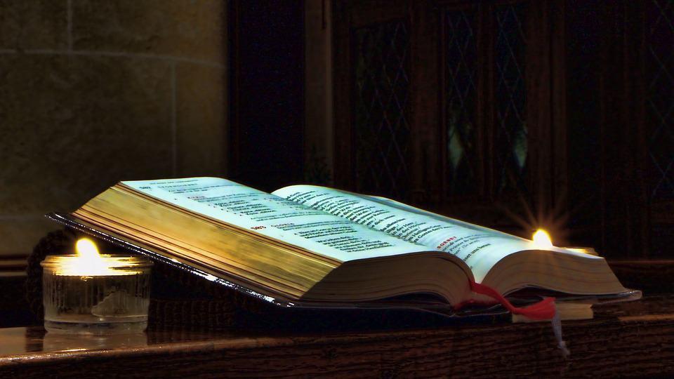 Что такое «Неусыпаемая псалтирь» об упокоении усопших