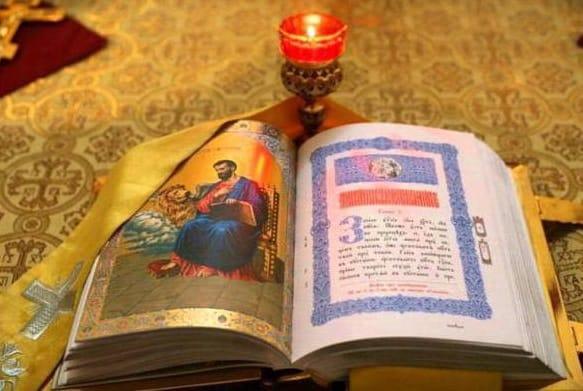 Неусыпаемая псалтырь об упокоении читать дома