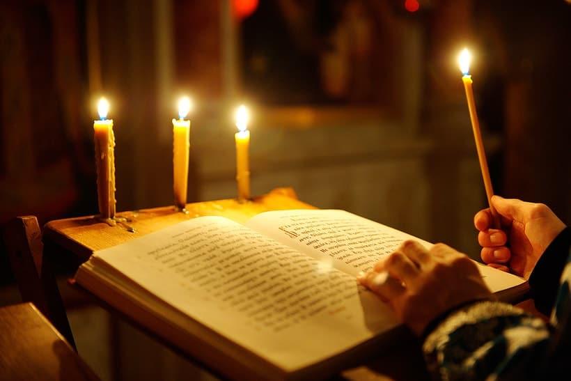 Почему важно заказать Неусыпаемую псалтирь