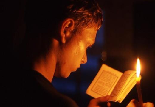 Читать молитву Псалтирь по умершим по сороковой день
