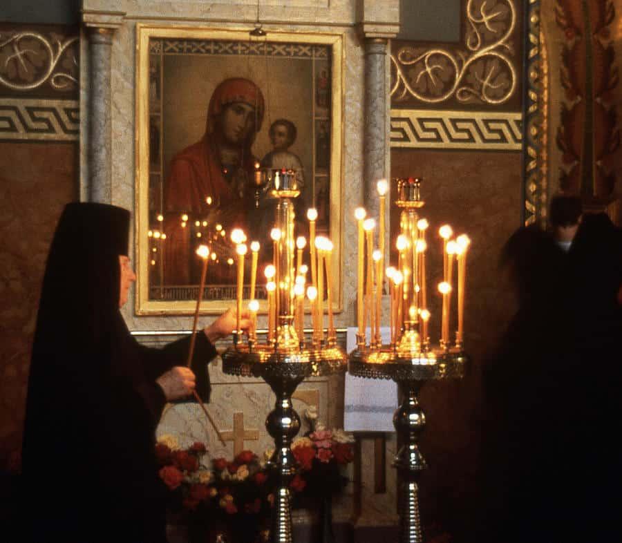 Символ веры на грузинском языке слушать онлайн бесплатно
