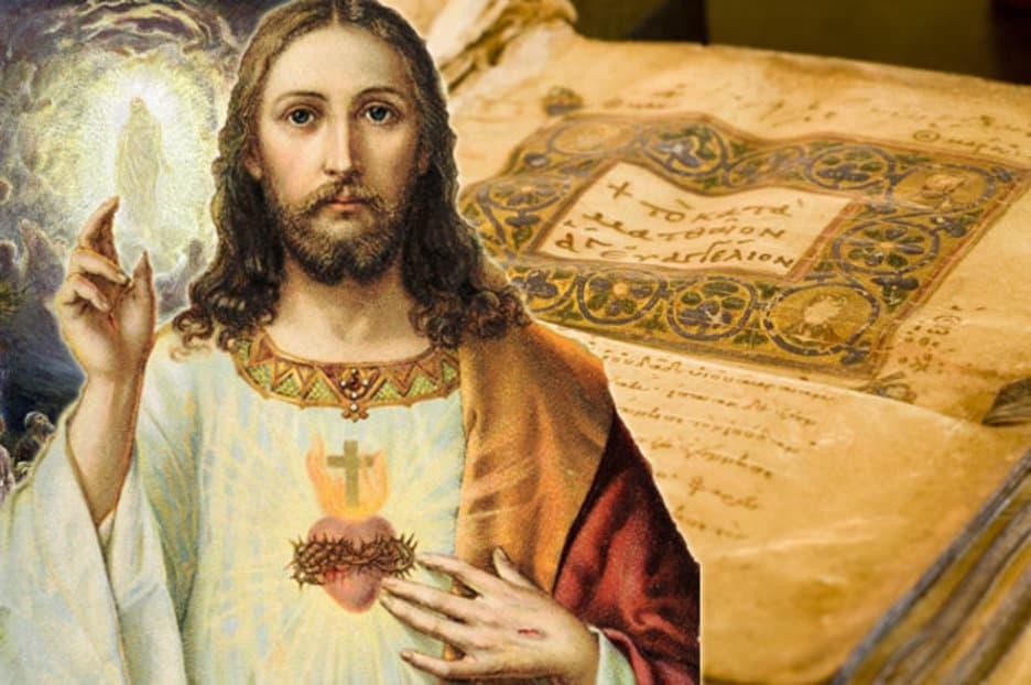 Читать молитву английском на языке онлайн