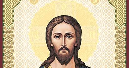 Читать онлайн молитву Господу от антихриста