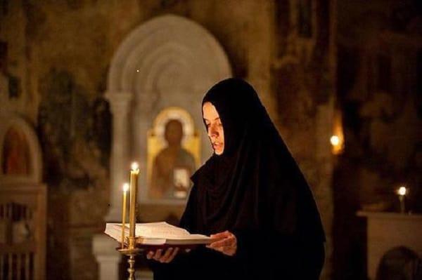 Порядок чтения Неусыпаемой псалтыри