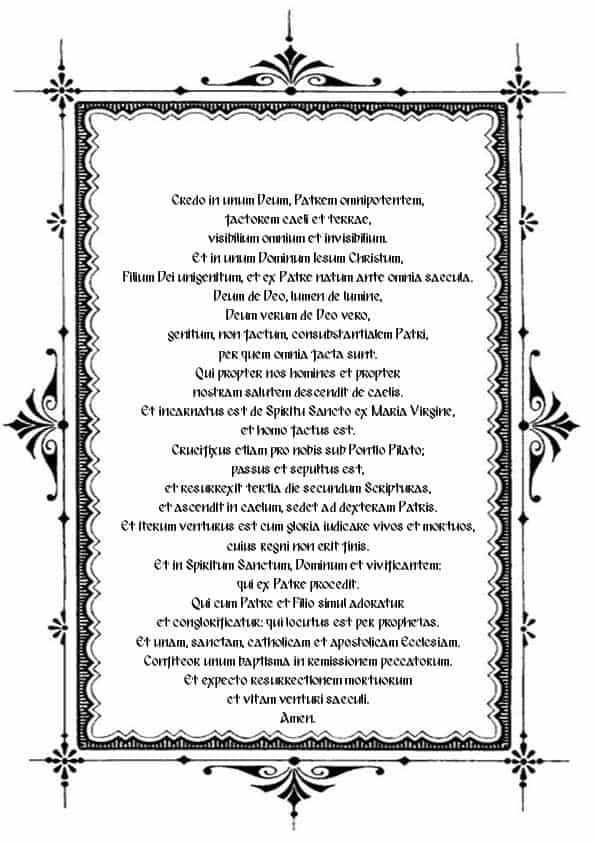 """Распечатать """"Символ веры"""" на латыни"""
