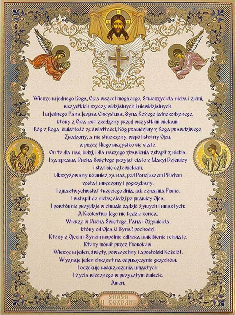 Скачать молитву Символ веры на польском языке в памяти телефона