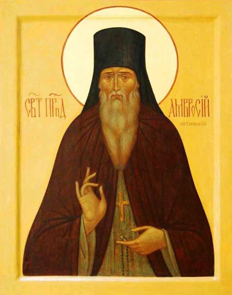 Молитва от страсти курения преподобному Амвросию Оптинскому