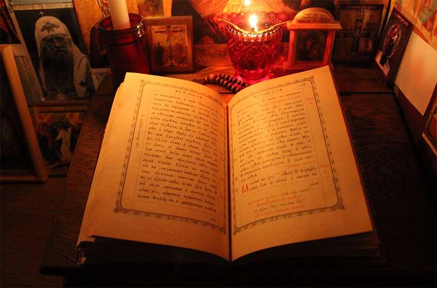 6 самых сильных молитв перед чтением Евангелия и после на русском языке – читать онлайн, скачать бесплатно