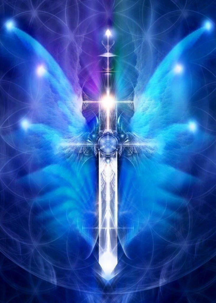 Читать молитву от порчи Архангелу Михаилу онлайн