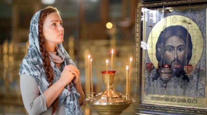 Читать краткую молитву Василию Великому