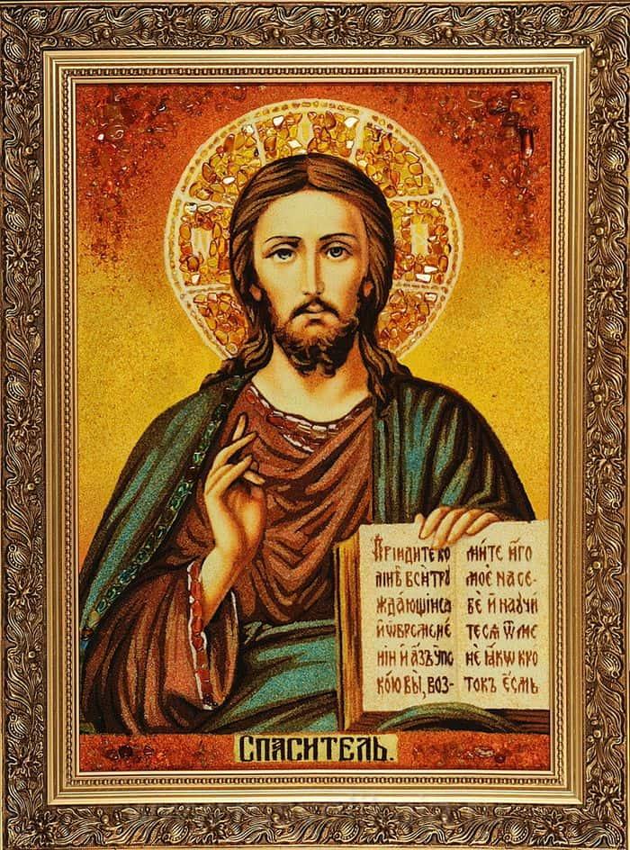 Молитва Господу Иисусу