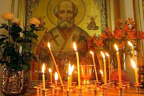 Читать молитву святителю Николаю Чудотворцу