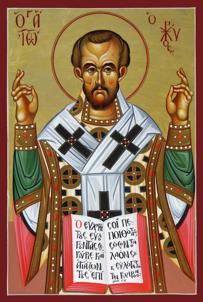 Читать онлайн молитву Святому Иоанну Златоусту