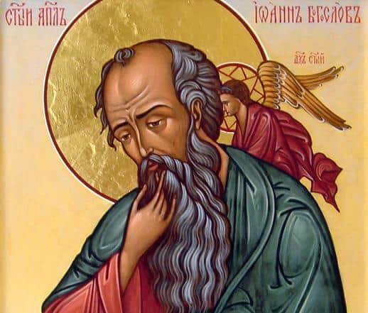 Молитва об успехах в науках Святому Иоанну Богослову