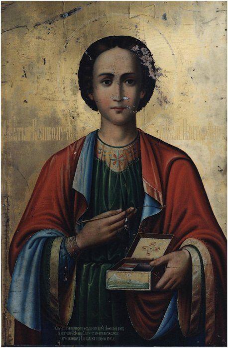 Великомученику и целителю Пантелеимону