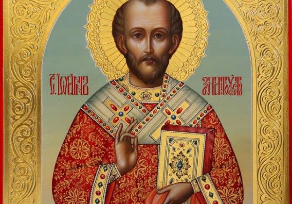 Скачать на телефон молитву о детях Святителю Иоанну Златоусту
