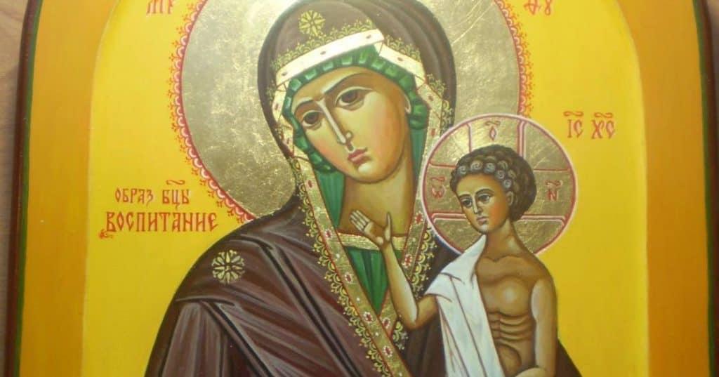 Молитва к Божьей Матери о детях перед иконой «Воспитание»