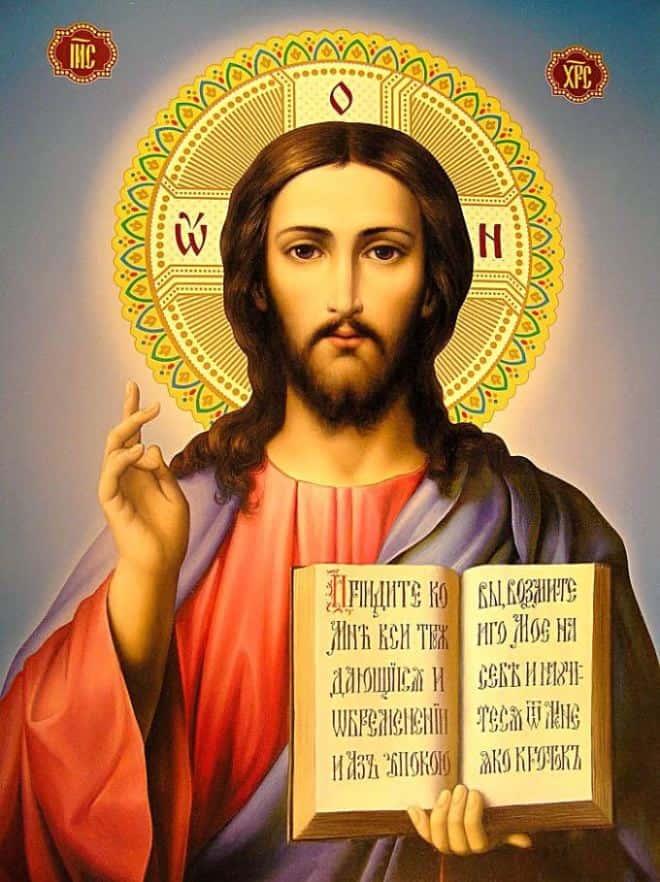 Фото иконы Иисуса Христа