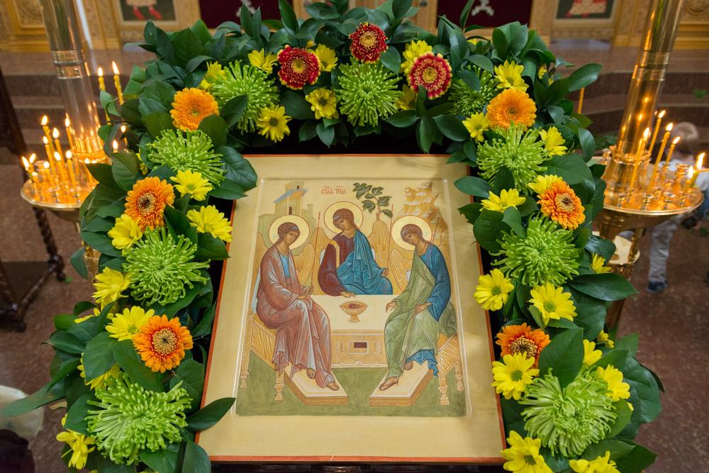 Текст молитвы на праздник Святой Троицы на русском языке - читать онлайн бесплатно