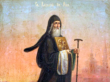 Житие Святого Василия Великого