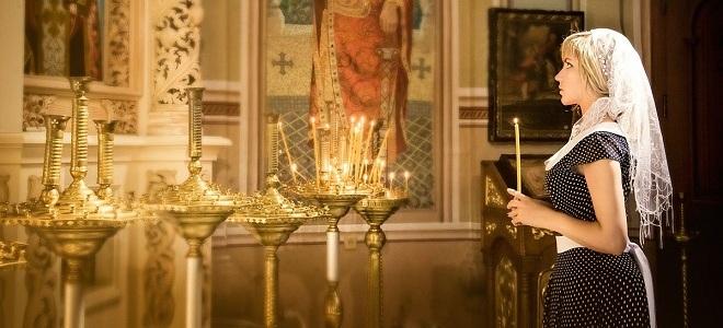 Православная молитва о помощи в делах, деньгах, на удачу