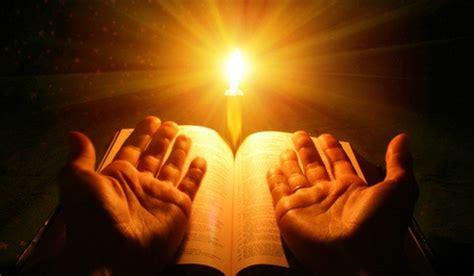 Молитва святому Василию от ночного осквернения – читать онлайн бесплатно