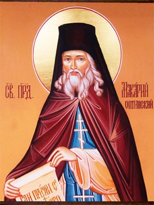 Молитва преподобного Макария Оптинского