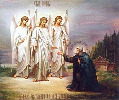 Молитва перед иконой Святая Троица об исполнении желания