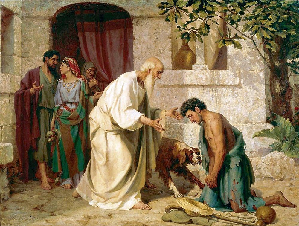 Читать канон покаянный ко Господу нашему Иисусу Христу – можно скачать бесплатно