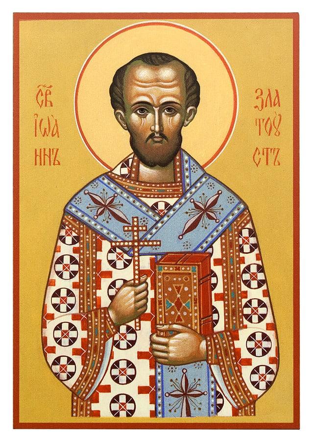Зачем молиться перед выходом из дома, икона святителя Иоанна Златоуста