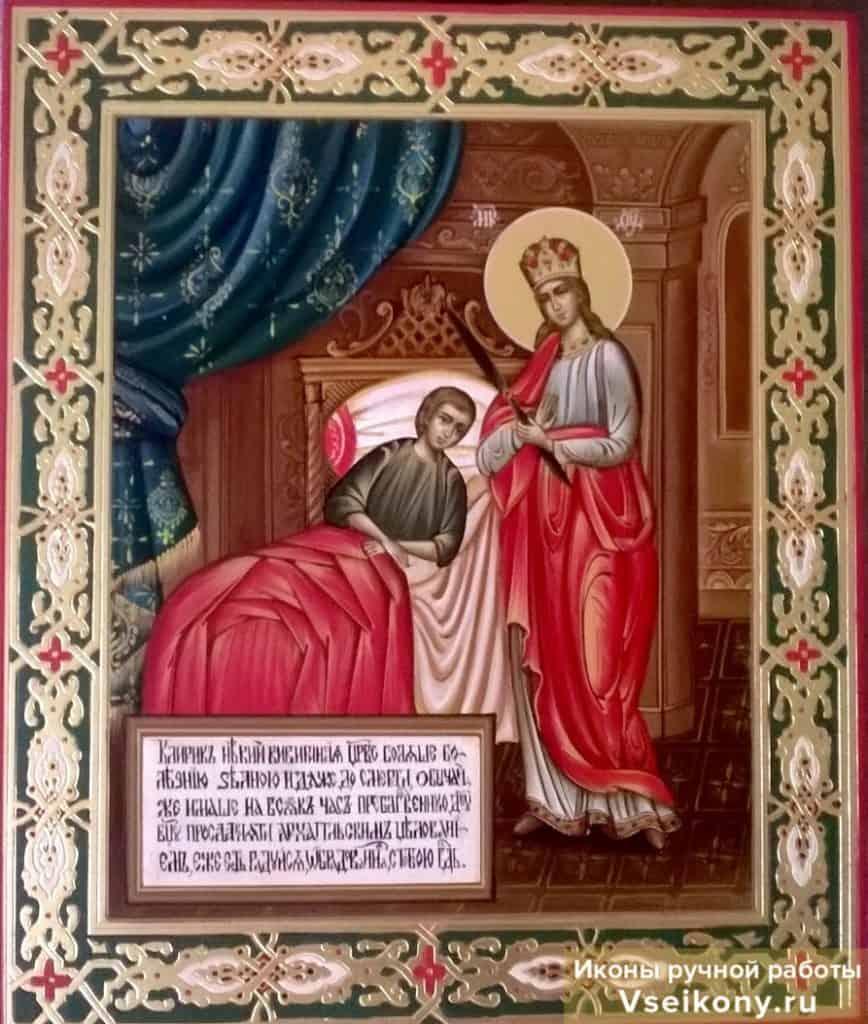 Молитва Божией Матери перед иконой «Целительница»