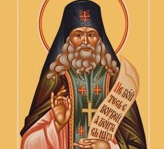 Молитва преподобного Анатолия Оптинского (Потапова)