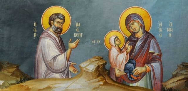 Молитва святым Иоакиму и Анне