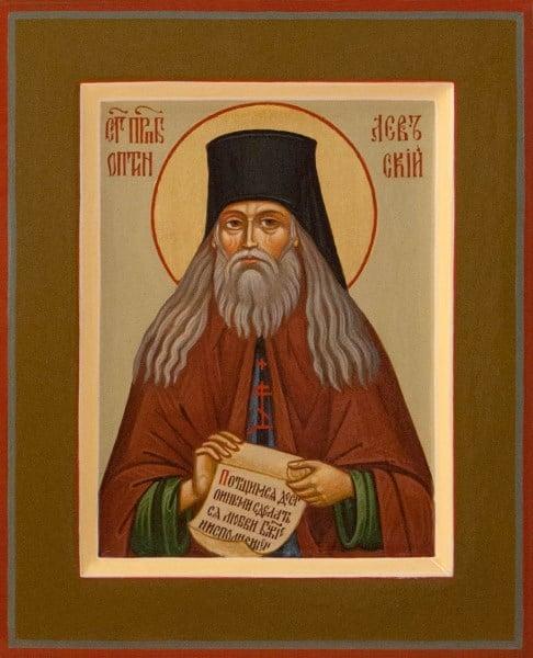 Молитва преподобного Льва Оптинского для келейного чтения