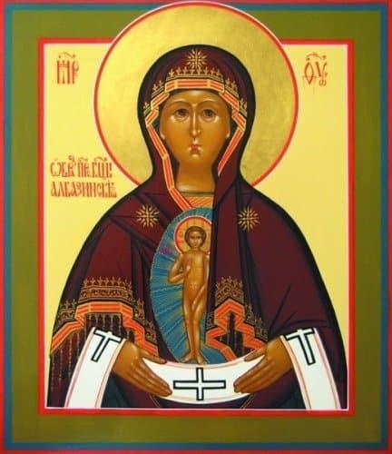Православная молитва Божией Матери перед ее иконой «Слово плоть бысть»