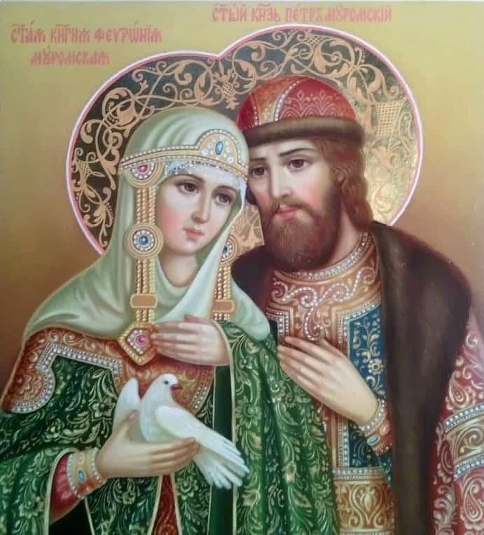 Молитва святым благоверным Петру и Февронии Муромским