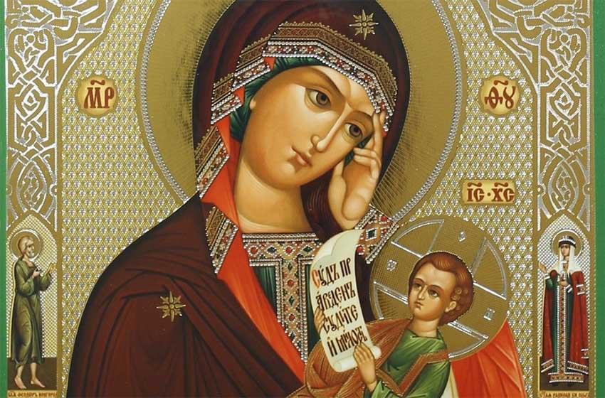 Молитва к Пресвятой Богородице перед Ея иконой, именуемой «Утоли моя печали» - читать текст и слушать онлайн