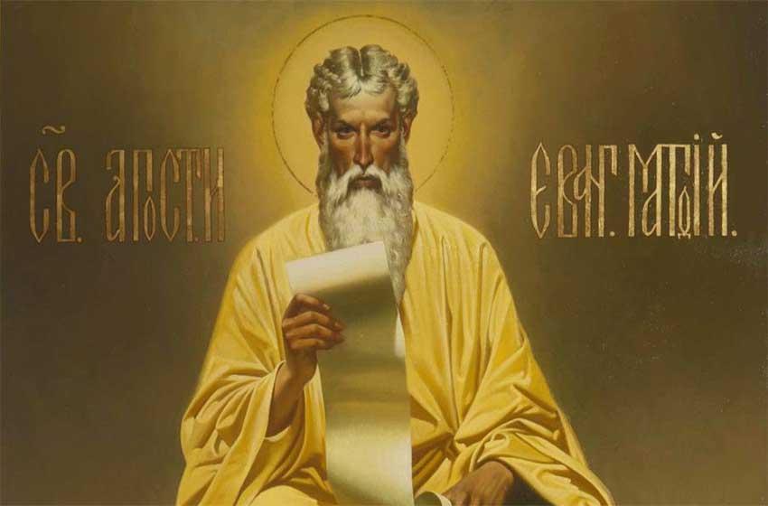 Молитва святому апостолу и евангелисту Матфею – читать на русском языке, сильные православные тексты святому о работе и здоровье