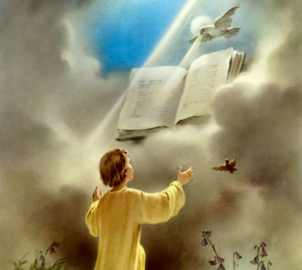Толкование молитвенного воззвания к духу Святому