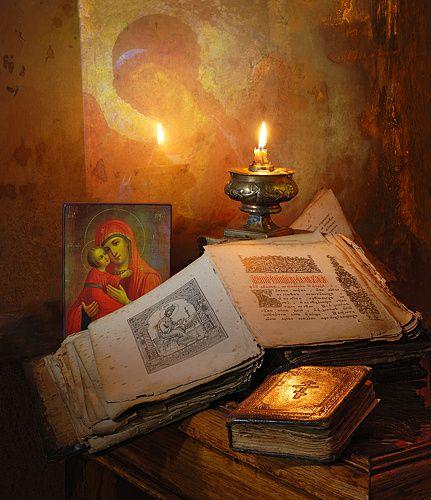 В какое время суток надо читать молитва