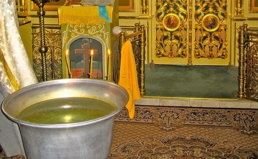 Последование водосвятного молебна с акафистом