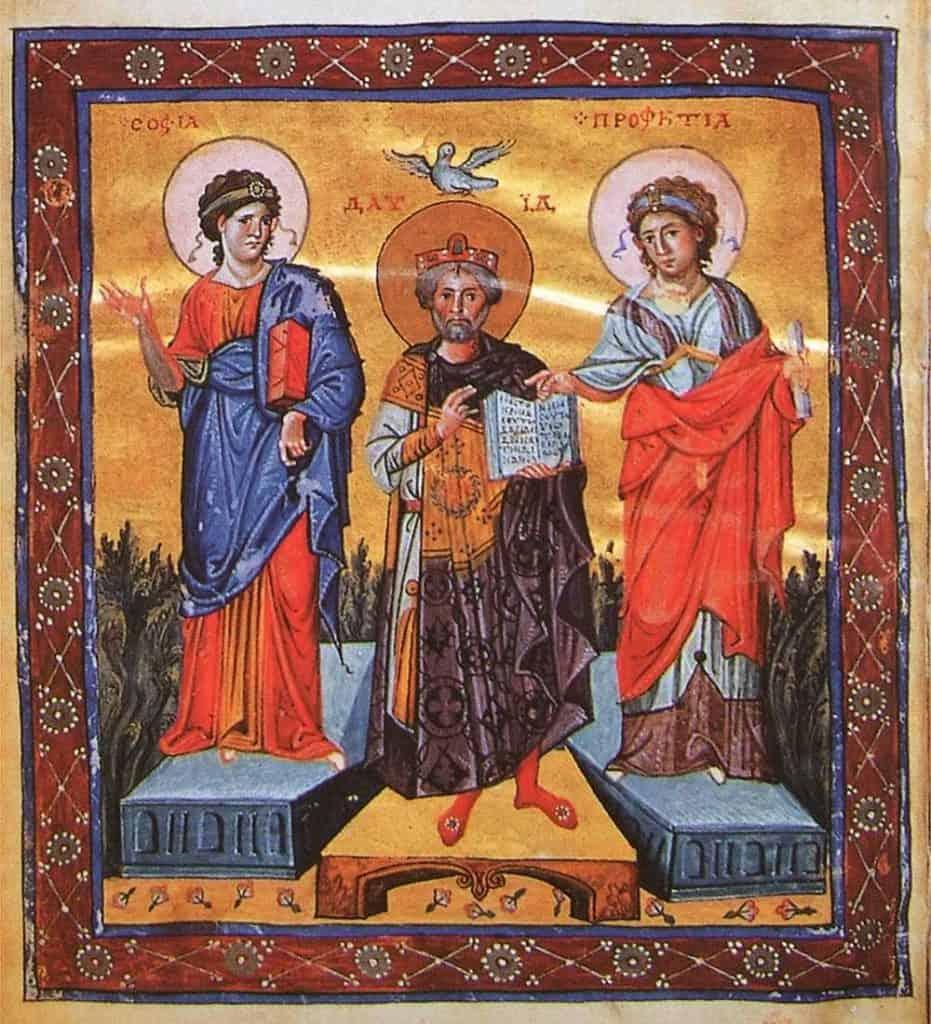 История написания, значение Богослова «Псалом Давидов 1»