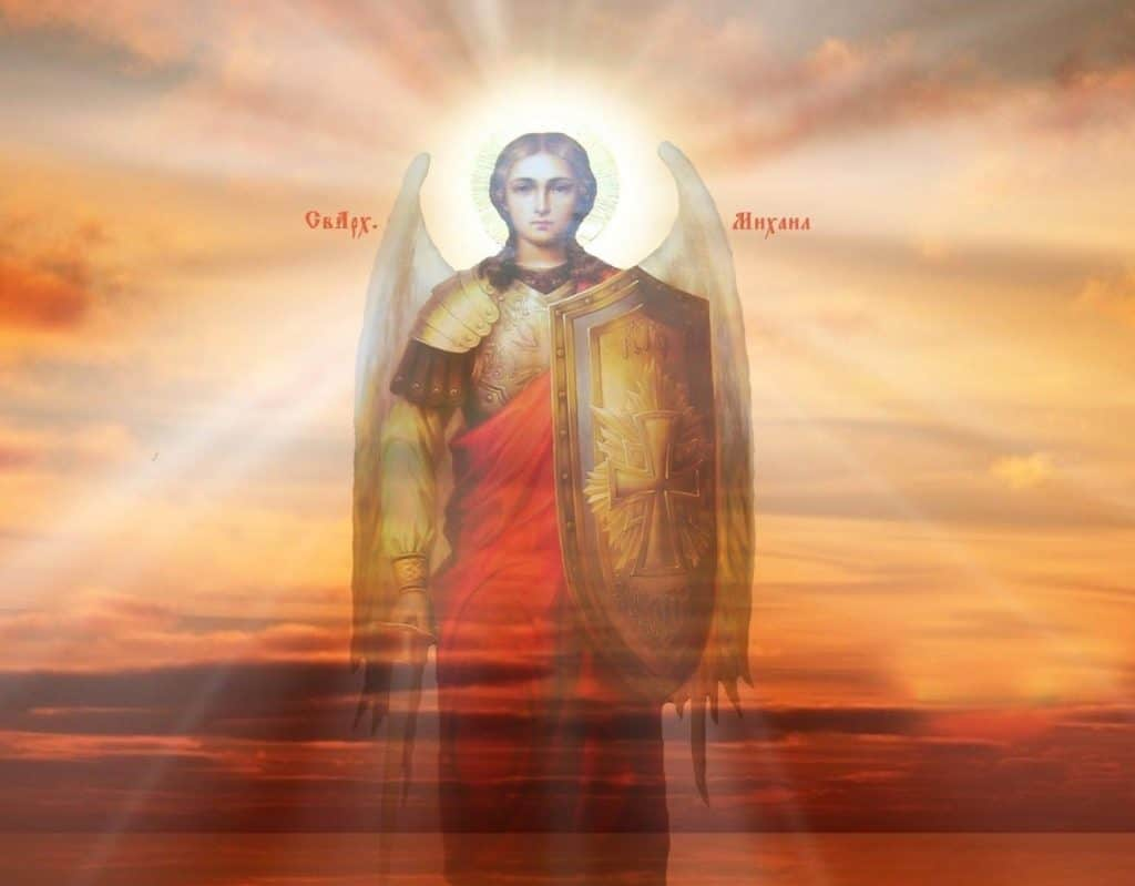 Читать молитву Архангелу Михаилу