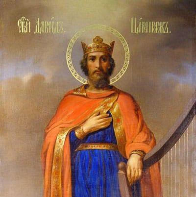 Кто такой Царь Давид, который написал Псалтирь, при каких нуждах нужно читать его
