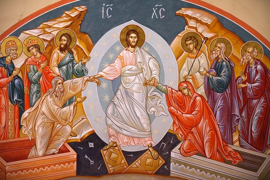 Молитвы, читаемые от Пасхи до Вознесения